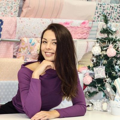 Ириша Зиятдинова