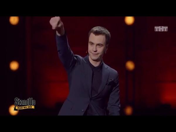Иван Абрамов - Главное здоровье - Аденоиды - Stand Up