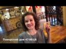 Поморский дом и Ведущая Гульнара Шеховцова Архангельск