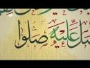 Maher Zain - Mawlaya - Official Lyric Video