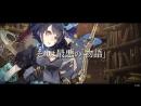 SINoALICE - TV Commercial Book of Alice