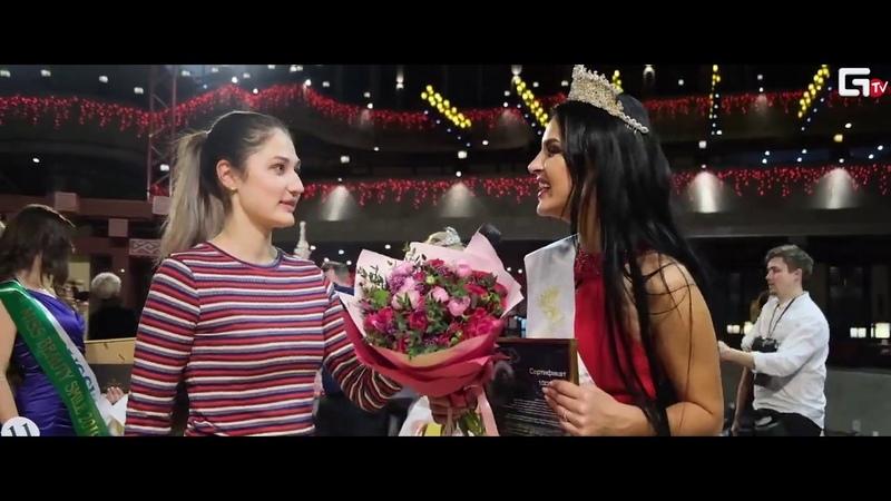 Miss Eurasia international 2019