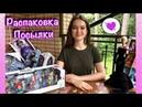 Кукольные Новинки. Robert Tonner. Disneystore. Frozen. Tyler Doll. Animators Collection.