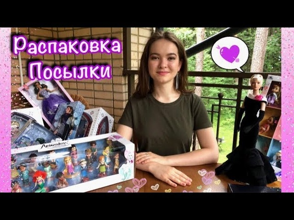 Кукольные Новинки. Robert Tonner. Disneystore. Frozen. Tyler Doll. Animators Collection.
