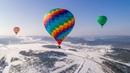 Над Уралом на воздушном шаре