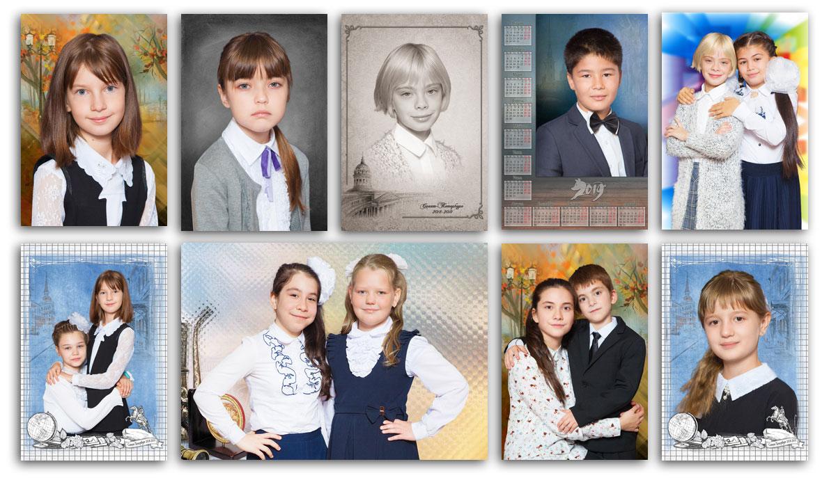 Фотосессия вначальных классах вшколе №123Выборгского района Санкт-Петербурга . Портретная, сюжетная итематическая фотосъёмка