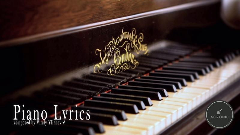 Потрясающая мелодия на фортепиано. Фортепианная лирика.