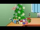Прохождение игры Однажды в Новогоднюю ночь(RUS). Ver. 2.1