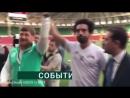 Салах стал почетным гражданином Чечни   23 июня   Утро   СОБЫТИЯ ДНЯ   ФАН-ТВ