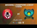 MCL 7. Play-Off. 1/4 Style Evil vs Argentina (2 игра)
