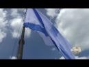 29.06.2018. Андреевский флаг на метеомачте