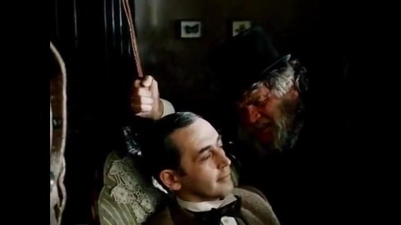 Приключения Шерлока Холмса и доктора Ватсона. 1