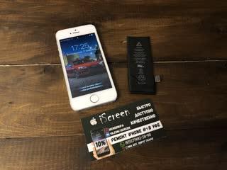 #14 Ремонт iPhone 5s. Замена аккумулятора!
