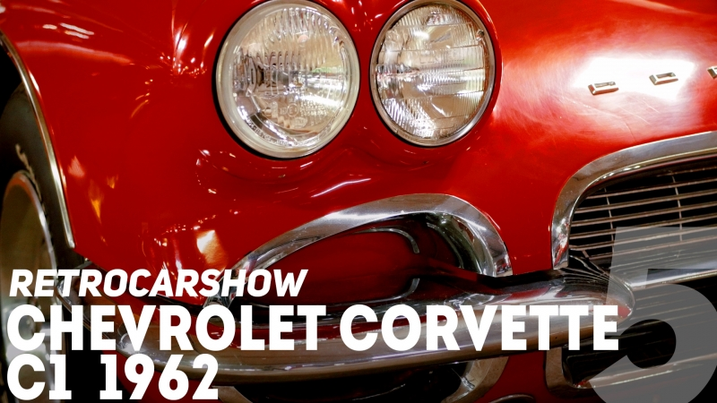 RetroCarShow 5 Chevrolet Corvette C1 1962
