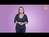 Техники вежливого отказа. Искусство речи - VideoForMe - видео уроки.mp4