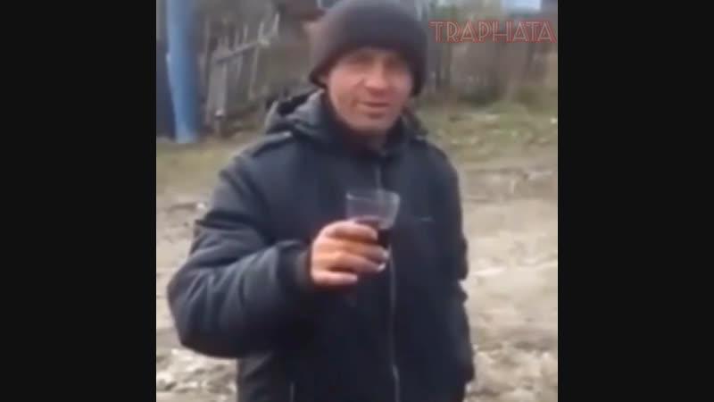 Отличный тост