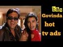 Fryday star Govinda | old tv ads | navaratna hair oil | rupa | nippo battery | mirinda | bv