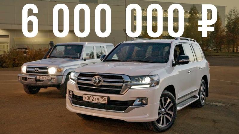 НОВАЯ самая дорогая Toyota в России: 6 млн рублей за Land Cruiser Executive Lounge! ДОРОГО БОГАТО 8