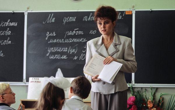 В КЧР решили вернуться к старой системе обучения школьных учителей