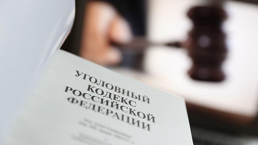 В Карачаевском районе чиновница подделала 23 справки о правах на земельные участки