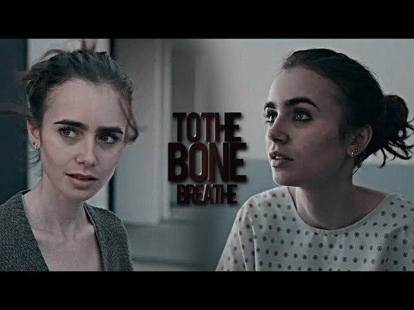 ► eli — breathe   to the bone