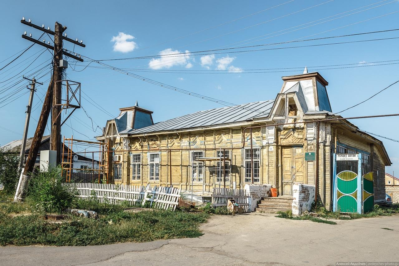 Село Богатое (Богатовский район, Самарская область)
