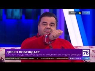 Сергей Рост в гостях у