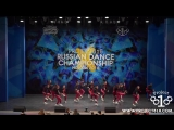 FUNNY GORILLAS - PERFORMANCE ADULTS PRO ★ RDC18 ★ Project818 Russian Dance Championship ★.wmv