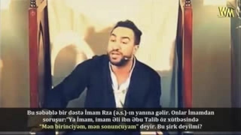 Значение слов Имама Али (а) _Я первый и я последний_ – Аммар Нахчивани - YouTube.3gp