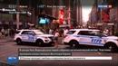 Новости на Россия 24 Нет фашизму и холодной войне ньюйоркцы вышли на митинг против НАТО