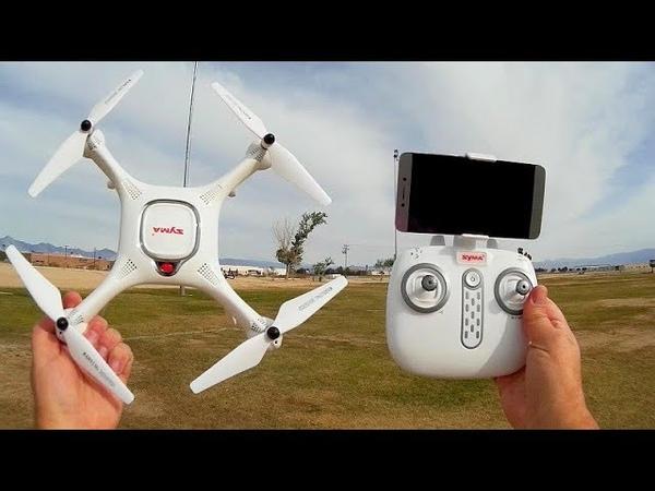 Syma X25 Pro GPS Camera