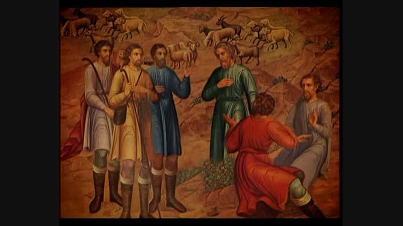 126. Свидание Иосифа с братьями и переселение Иакова с семейством в Египет