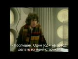 Доктор Кто: Координаты Северной Кореи