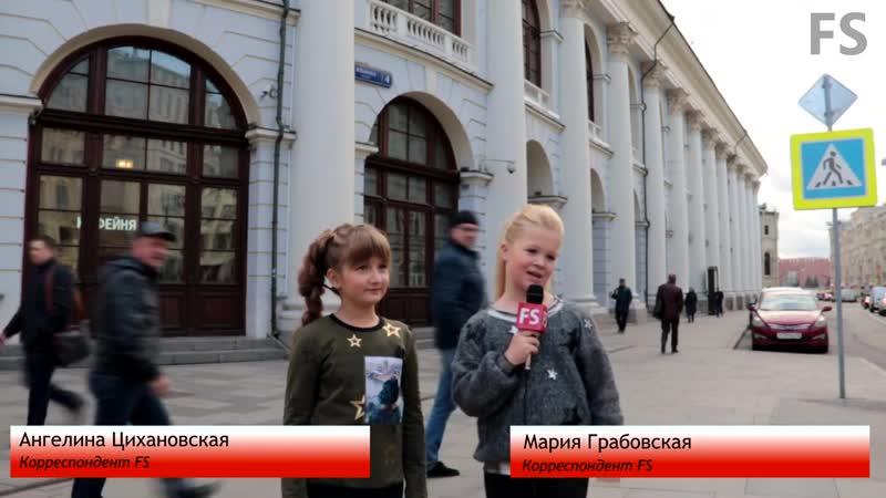 Неделя моды в Москве. Сделано в России ОКТЯБРЬ 2018