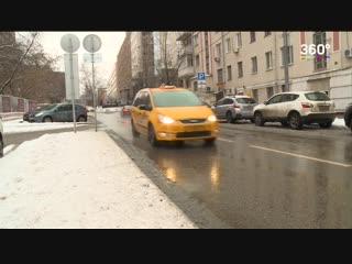 Камеры в такси