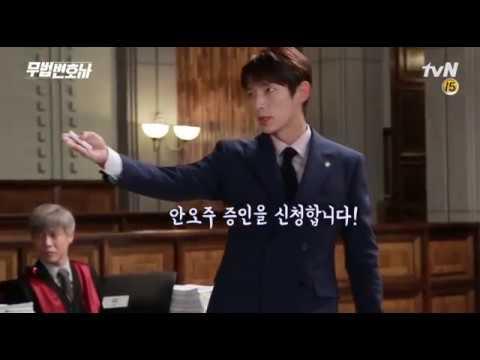 [메이킹] 이준기 굿바이 무법데이♥ 이렇게 유쾌한 현장 또 없습니다...♥