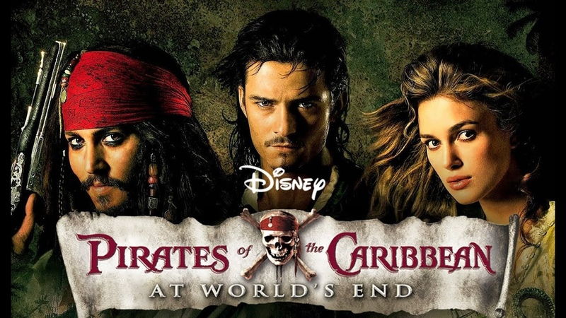 Pirates of the Caribbean - At Worlds End (2007 PC) - Чисто для галочки!