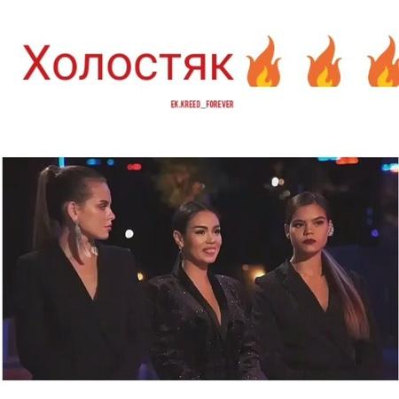 """❄Фан аккаунт Егора Крида❄⛄ on Instagram """"А кто вам больше нравится из девочек🤔 Мне Настя💖 @egorkreed @klyukina_d @korotkova_viktoriya egorkreed ..."""