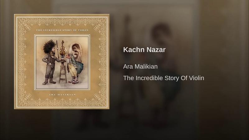 Kachn Nazar
