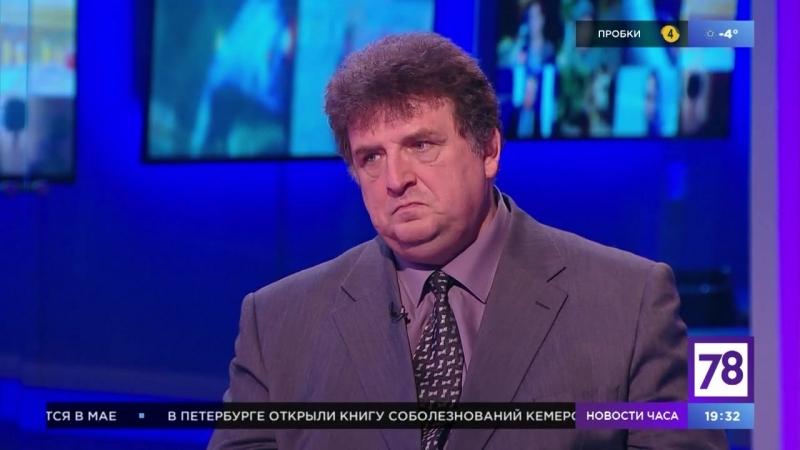 Валерий Сапожников о свалке на Малой Балканской
