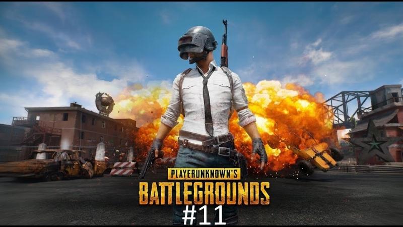 🎮 PlayerUnknown's Battlegrounds - Спонтанный PUBG. Наигранно 130 часов .11 🎮