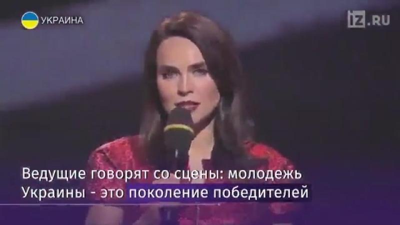 Украинские националисты пригрозили сжечь телеканал Интер после анонса концерта к 9 Мая.