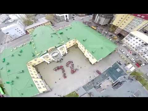 Танцевальный флешмоб РДШ. Тюмень