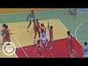 Праздник баскетбола во Дворце спорта ЦСКА в Москве (1989)