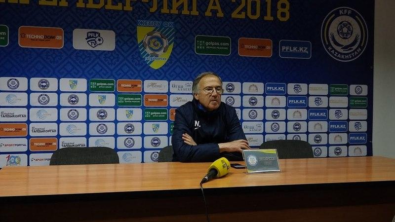 Георги ДЕРМЕНДЖИЕВ Команда не была сконцентрирована