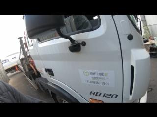 Новая тачка Хунай с КМУ Unic URV550. Плановое сервисное обслуживание