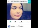Мия - Дуэт Принцессы и Трубадура (из м/ф Бременские музыканты ) feat. MaksTra (cover)