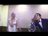 Шоу мыльных пузырей на свадьбе у Александра и Елены 7 января 2018 года