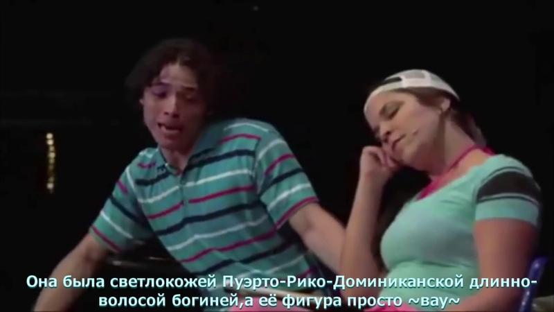 21 Chump Street (Original Cast) [Rus sub]