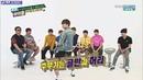 Weekly Idol - BTS Ep.203 рус.саб